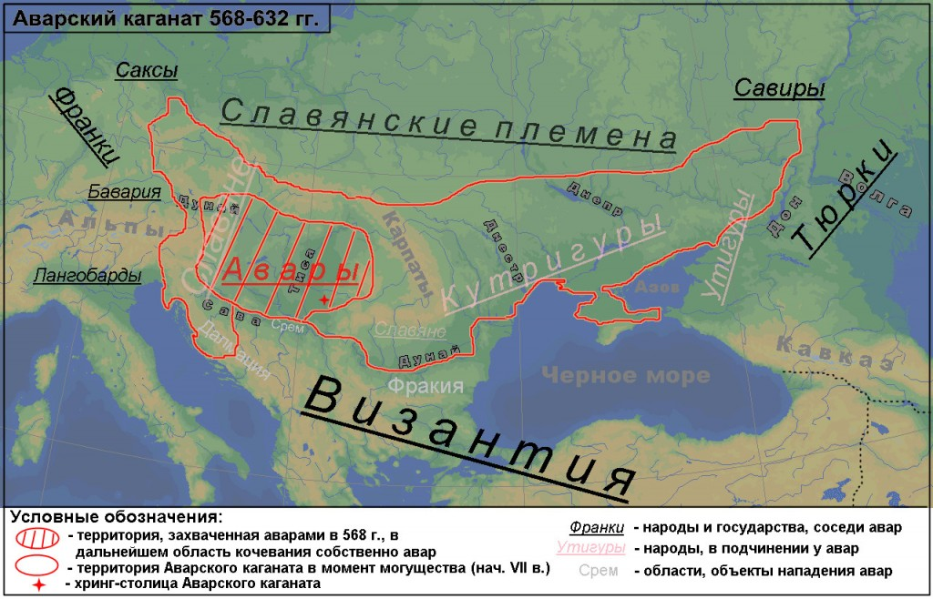 Карта Аварский каганат 568-632 гг.
