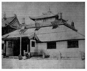 Храм Тэгус-Баясгалан — цогчин монастыря Гандан,