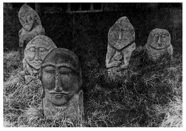 Тюркские каменные изваяния VI—VIII вв.