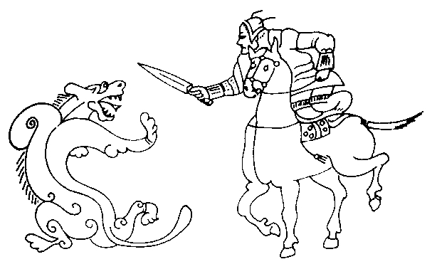 Схватка с тигром. С древнекитайского зеркала IV в. до н. э.