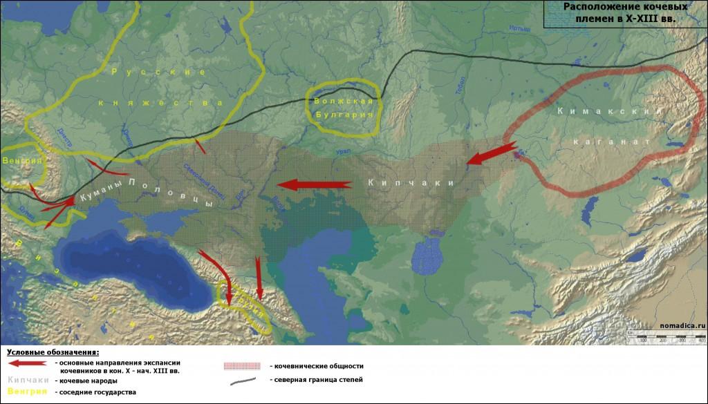 Карта расположения в степях кимаков, кипчаков, половцев, куманов в X-XIII вв., по Плетневой С.А,
