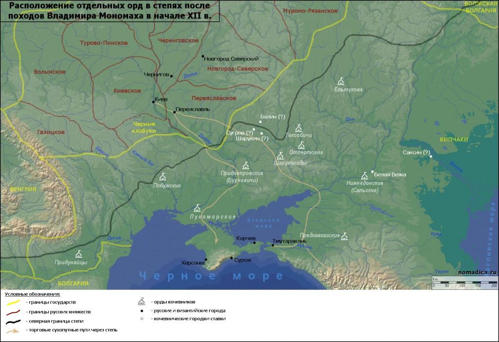 Карта расположения половецких орд в начале XII века, по Плетневой С.А.