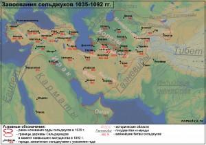 Карта. Завоевания сельджуков в 1035-1092 гг. Перод их максимального могущества.