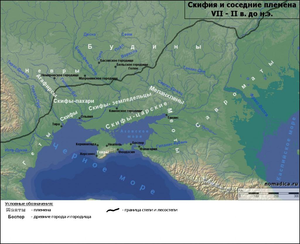 Карта расселения скифов и окружающих племен по Геродоту в VII-II вв. до н.э.